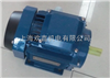 YS7124-0.37KW/B3铝壳卧式电动机0.37KW应用广泛货源充足