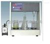 南昌特价供应BSY-10型石油产品添加剂机械杂质测定仪