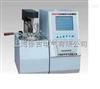 上海特价供应BS2007型全自动闭口闪点测定仪
