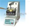 廣州特價供應WKS-10型全自動開口閃點測定儀