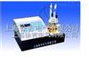 银川特价供应WS-2微量水分测定仪