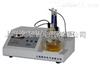 南昌特价供应2014款WS-2型微量水分测定仪