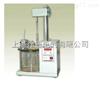 沈阳特价供应PS-2A型石油和合成液抗乳化性能测定仪