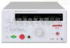 南昌特价供应CS2672BX耐压测试仪