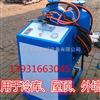 低压聚氨酯发泡机