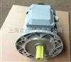 YS90S-4-1.1KW/B5铝壳方形1.1KW三相异步电动机工厂直销价格优惠