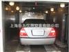 JW-400m3-45上海大型整車環境試驗艙低價促銷