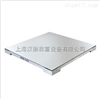 上海不锈钢双层电子地磅生产厂家 5吨地磅优质生产商