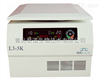 台式低速離心機L3-5K