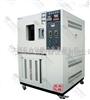 JW-TH-1000S-15四川快速温度变化试验箱