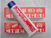 红磁膏/黑磁膏(探伤导磁膏)