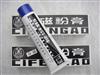 DP-1红磁膏/黑磁膏(探伤导磁膏)