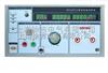HYG2671B耐压测试仪