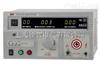 SLK2673C直流电容耐压检测设备