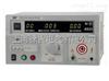 3KVSLK2673C电容耐压测试仪