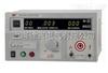 CS-5052数字式电阻测量仪