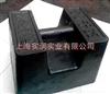 SR纯铸铁材料二十五公斤锁型砝码