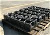 纯铸铁二十公斤锁式砝码(手提方便)