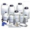 MVE便携式液氮罐
