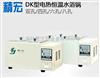 DK-S28【上海精宏】 DK-S28 电热恒温水锅 电热恒温水浴锅