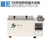 DK-S22【上海精宏】 DK-S22 电热恒温水锅 电热恒温水浴锅