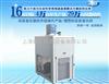 MP-20C上海一恒 MP-20C 制冷和加热循环/加热/制冷/循环水槽