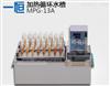 MPG-13A上海一恒MPG-13A 加热循环水槽/加热/循环水槽/水槽