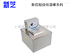 SC-30A【宁波新芝】 SC-30A数控超级恒温槽 200度恒温槽
