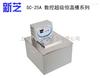 SC-25A【宁波新芝】 SC-25A 数控超级恒温槽系列