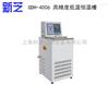 GDH-4006【宁波新芝】 GDH-4006 无氟、环保、节能高精度低温恒温槽