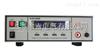 7122交直流耐压测试仪,绝缘耐压仪,程控高压机,耐压机