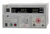 YD2673A耐压测试仪YD-2673A交直流耐压机
