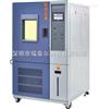 RTE-KHWS100新型恒温恒湿试验设备