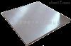 【促銷】單層面板防爆地磅秤化工行業專用5噸不銹鋼地磅電子稱