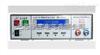 ZC267H-Ⅱ程控超高耐压测试仪 数字式电压测量仪表 直流耐压绝缘测试仪