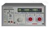 CS2674AX超高压测试仪 高压测试仪