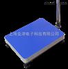 電子稱臺秤TCS-KS210系列電子計重臺秤物流行業用臺稱300kg?