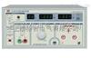 MS2674 20KV超高压耐压测试仪