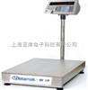 30kg電子臺秤食品行業專用帶打印