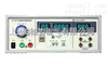 ET2678A接地电阻测试仪 耐压仪