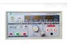 ZHZ8D 交/直流耐压测试仪 接地电阻测试仪