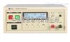 ZC7305C型接地电阻测试仪 接地电阻测试仪