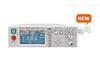 TH9310/TH9320系列交直流耐压绝缘测试仪 接地电阻测试仪