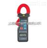 ETCR6100直流/交流钳形电流表 接地电阻测试仪