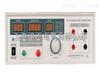 PC39A 型数字接地电阻测试仪 接地电阻测试仪