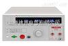 CS2672CX 交直流耐压测试仪 5KV交直流高压测试仪 500VA 接地电阻测试仪