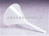 耐洁Nalgene™ 聚丙烯分析漏斗