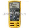 Fluke 725多功能過程校準器/校驗儀