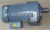 GH28-750W-5S云南大理大量供应750W万鑫齿轮减速电机