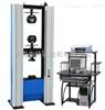 WDW-100Y微机控制电子万能试验机